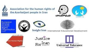 یازده سازمان حقوق بشری خواهان اقدامات سازمان ملل در مورد بحران محیط زیست جنوب غربی ایران شدند