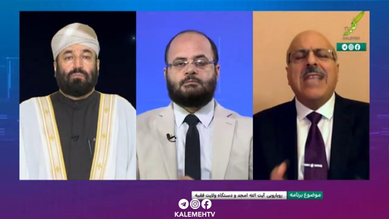 هشدار قاسم شعله سعدی   حقوقدان و بنیان گذار اندیشه راه سوم به حوزوی ها و دانشگاهیان