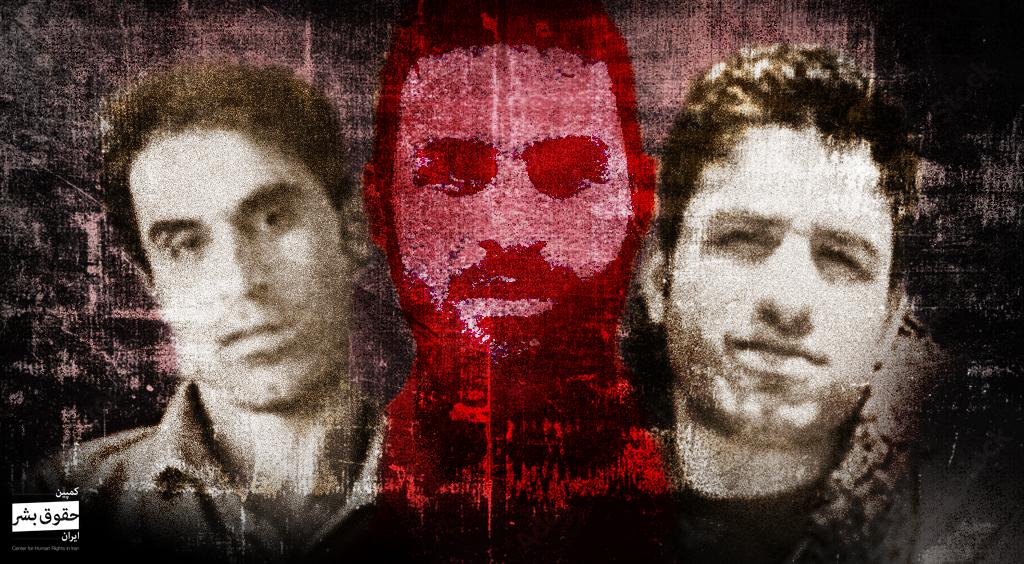 گزارش تحقیقی از بررسی تناقضات و ادعاهای خلاف واقع در رای دادگاه برادران افکاری – کمپین حقوق بشر در ایران