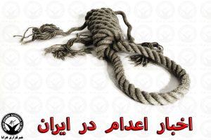 صدور ۶ حکم اعدام همزمان با رهایی ۴ زندانی از چوبه دار